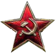 http://mutantt.ucoz.ru/img/Soviet_Red_Star_Insignia.png
